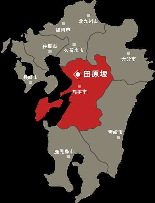 九州地図(田原坂)
